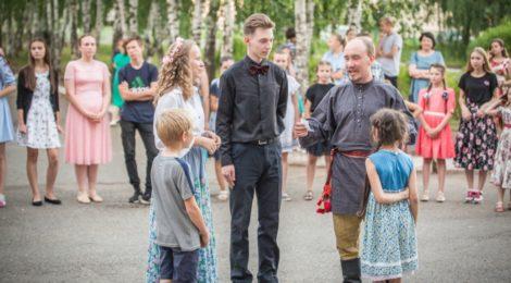 Завершилась XVI «Детская православная академия»