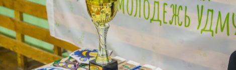 11 ноября завершился VII турнир по волейболу среди приходских командИжевской и Удмуртской епархии.