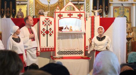Рождественские гастроли театра «Странник»