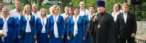 Руководитель молодёжного отдела рассказал о Дне крещения Руси в парке Драгунова